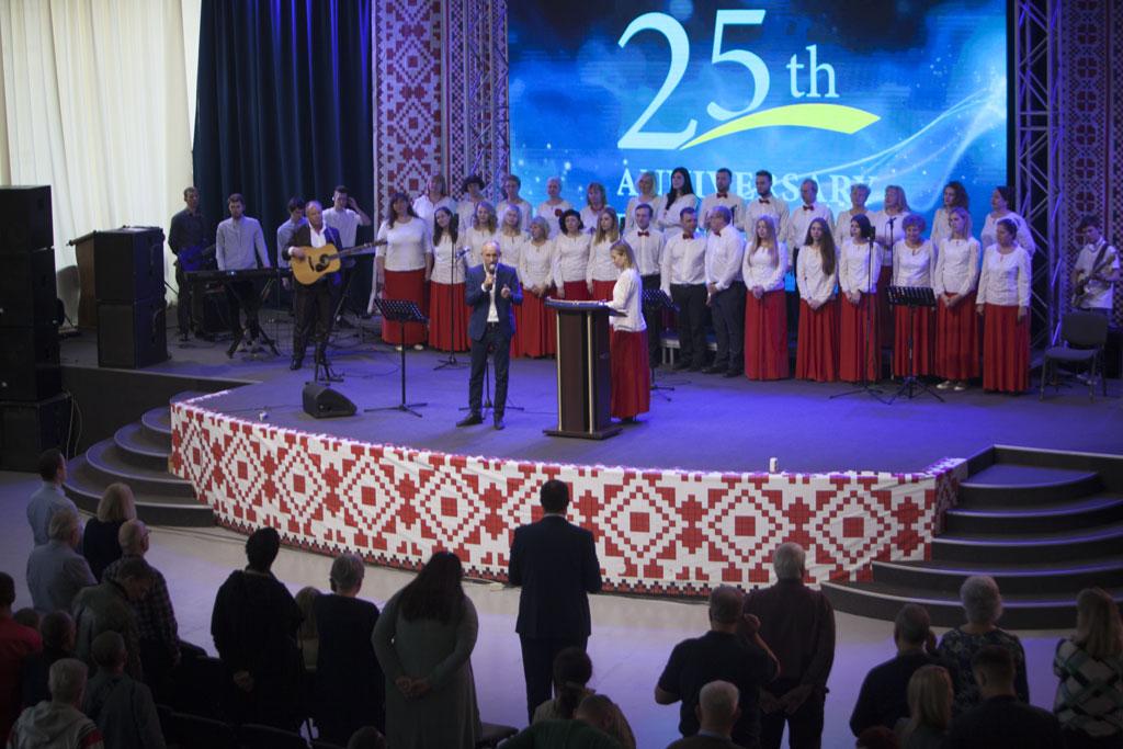 «ХРИСТИАНСКАЯ НАДЕЖДА» ОТМЕТИЛА СВОЕ 25-ЛЕТИЕ
